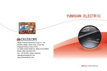 YUNHUAN Catalogue 2012