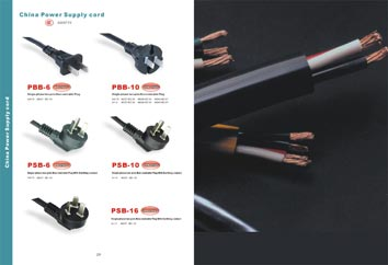 China Power Supply Cord