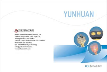 Yunhuan Catalogue