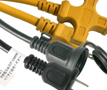 Japan Extension Cord
